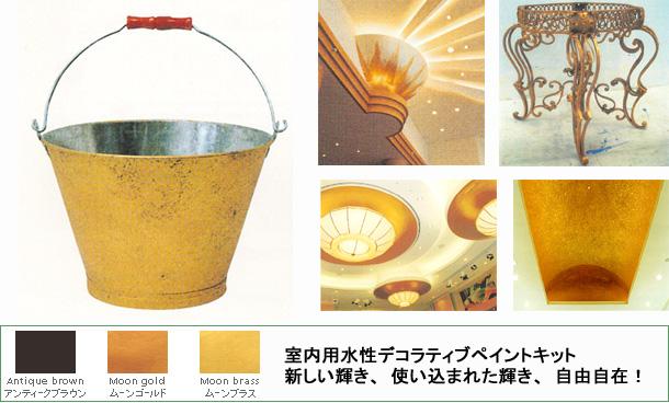 マジシャンカラー ・ ゴールドセット