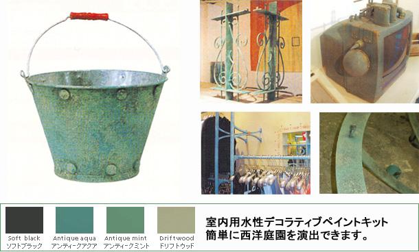 【マジシャンカラー ・  緑青セット】