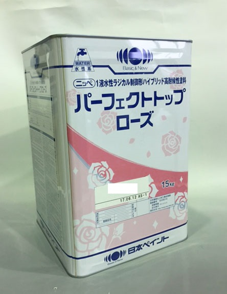 【送料無料】ニッペ パーフェクトトップローズ 淡彩・ND標準色つや有り 15kg 水性外壁用塗料 日本ペイント