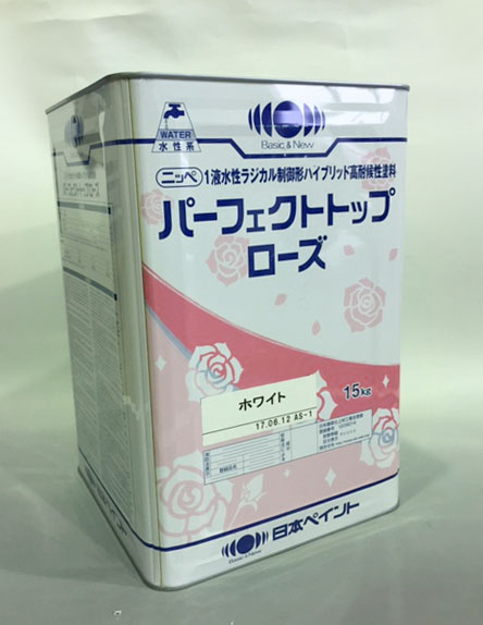 【送料無料】ニッペ パーフェクトトップローズ 白 つや有り 15kg 日本ペイント