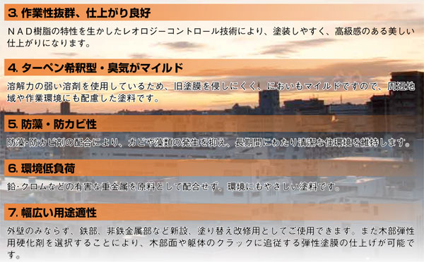 【ハイパーユメロック 淡彩 主剤 13.5kg】ロックペイント株式会社