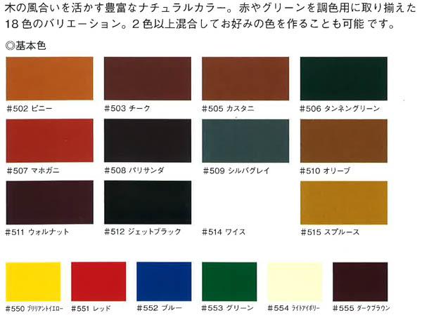 【キシラデコールコンゾラン】 3.5kg 大阪ガスケミカル株式会社