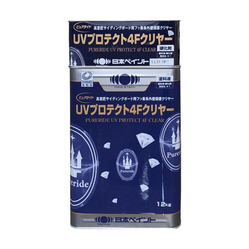 ピュアライド UVプロテクト4Fクリヤー 艶有り・3分艶 15kgセット【送料無料】