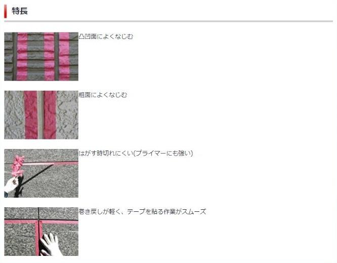 【スーパーシーリングテープ No.727(ペイントクイーン)18mm 小箱】サイディングボード用シーリングテープ
