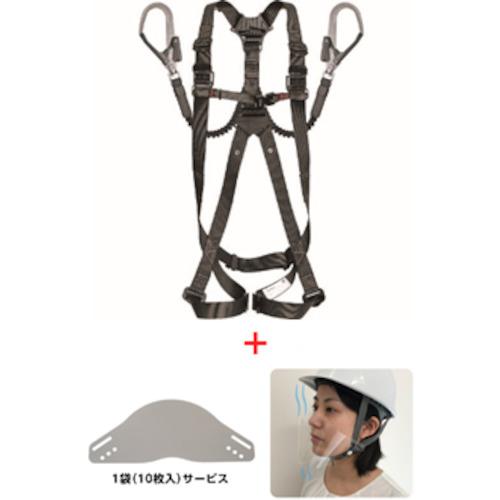 【送料無料】タジマ ハーネスGS + KEIAI ヘルマスク1袋 キャンペーンセット