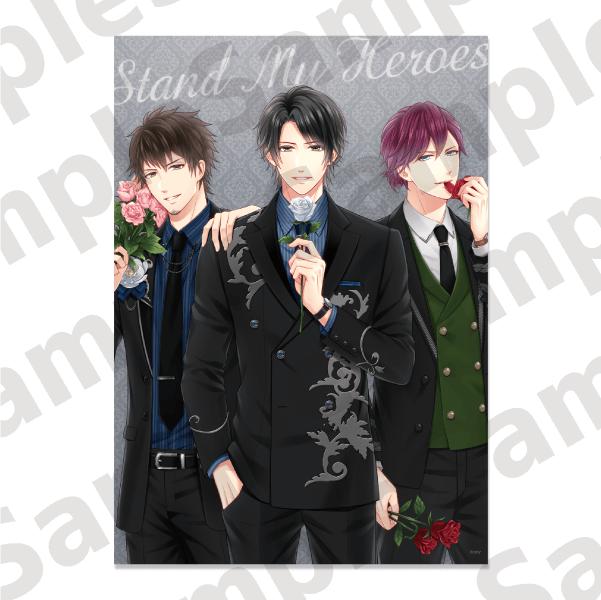 「HEROES STYLE」第三弾 ポスター【渡部・関・服部】