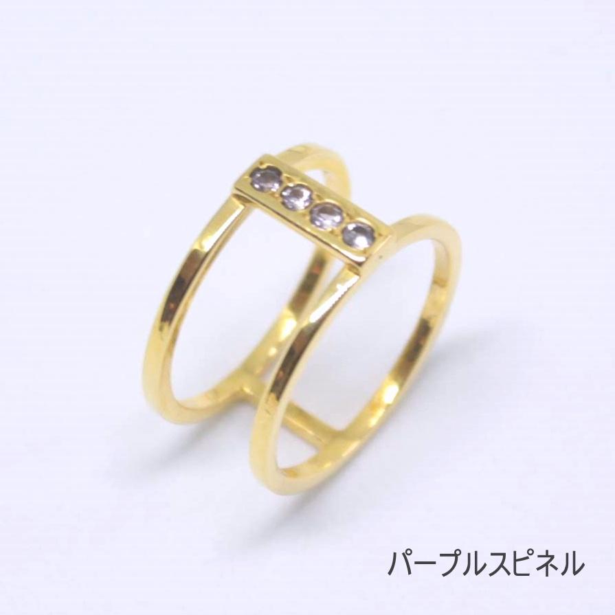 SOPHIA ドゥプル リング ゴールド/銀線細工・金線細工