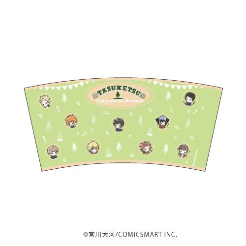タンブラー「多数欠」01/ピクニックver.ちりばめデザイン(グラフアート)