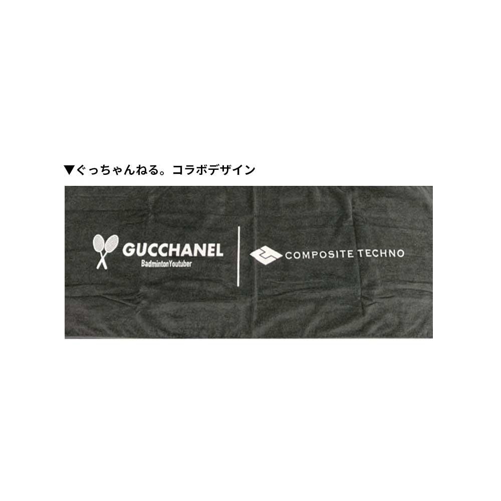 【ラケット/ Tシャツ/タオルセット 25%offキャンペーン!!】レスモ C3 4U5