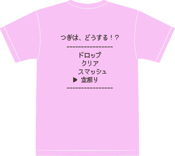 【事前予約】SUZUBAD CT コラボTシャツ Ver.2