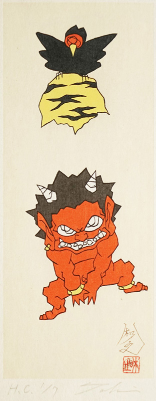 瀧下和之「桃太郎図 パンツ泥棒。」