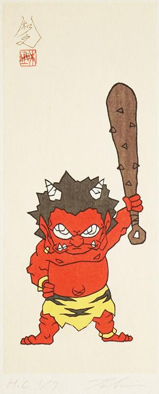 瀧下和之「桃太郎図 鬼に金棒。(赤)」完売