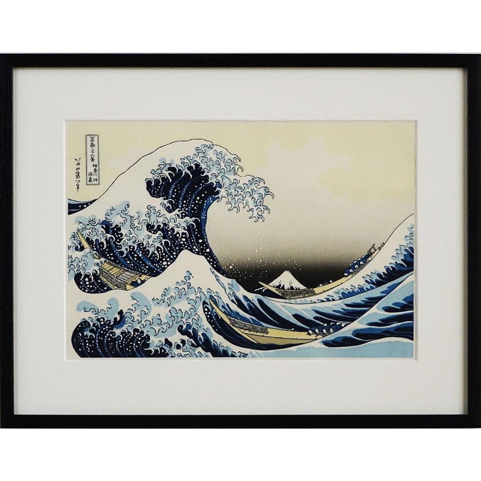 葛飾北斎「神奈川沖浪裏」(額装品)
