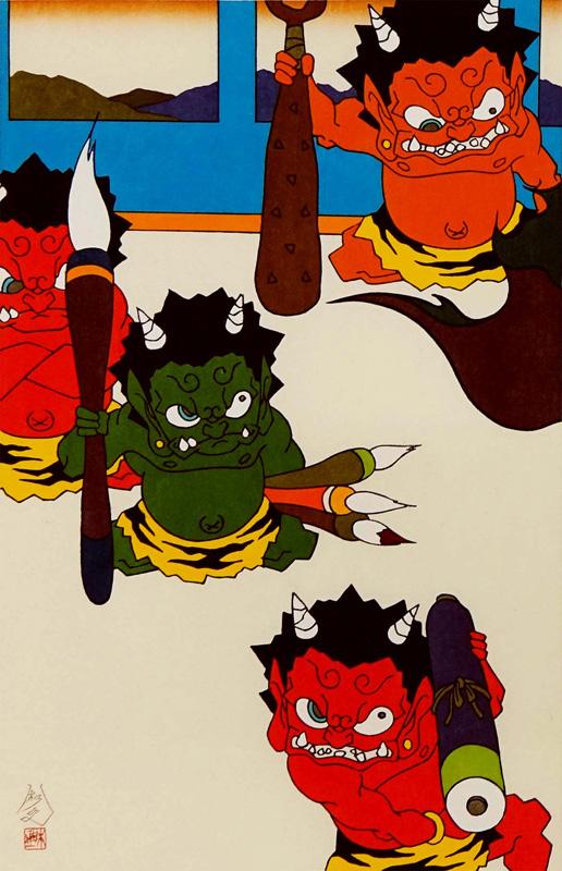 瀧下和之「閻魔大王図」