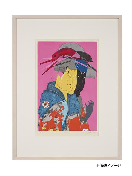 横尾忠則 浮世絵木版画  「摺れ摺れ草-芸者姿の二代目瀬川富三郎」