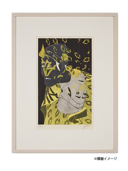 横尾忠則 浮世絵木版画  「摺れ摺れ草-八代目森田勘弥の駕かき鶯の次郎作」