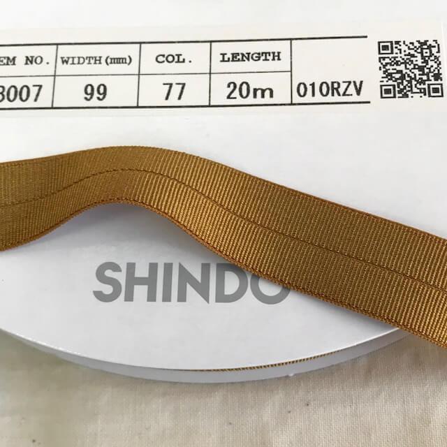 SIC-EB007:グログランストレッチバインダー(m販売)