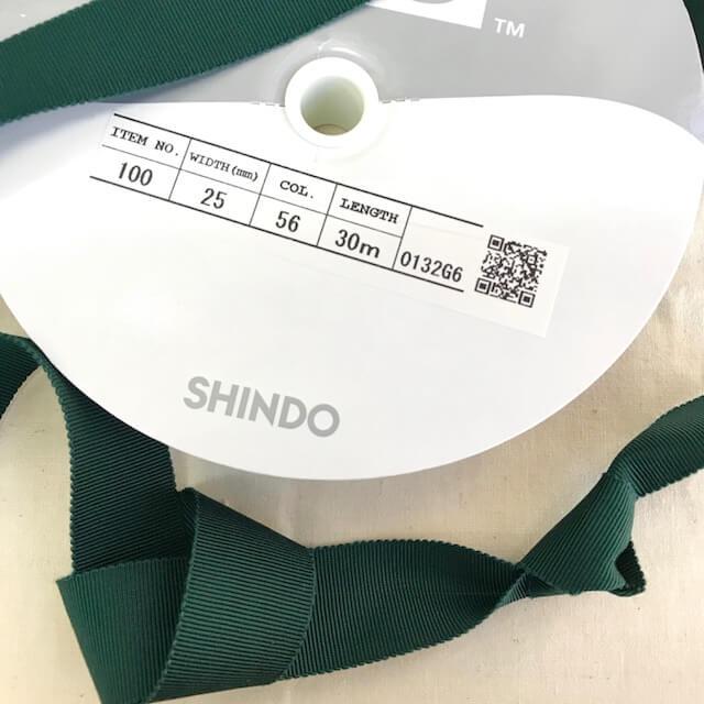 SIC-100:レーヨンペタシャムリボン(m販売)