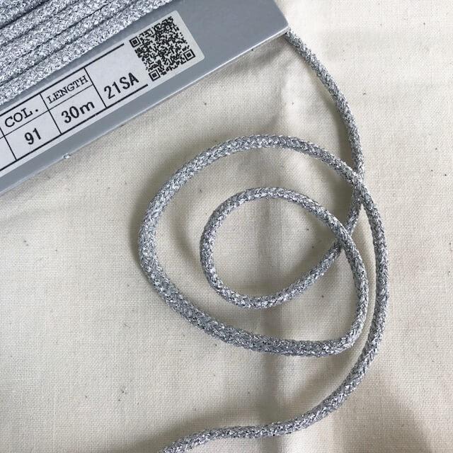 SIC-9499:メタリックトリミングブレード(30m巻販売)