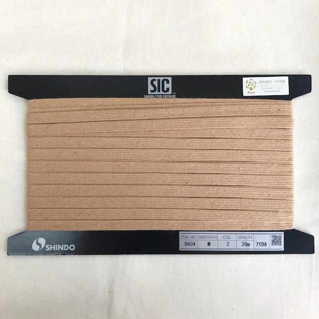 SIC-9604:オーガニックコットン綾竹コード(m販売)