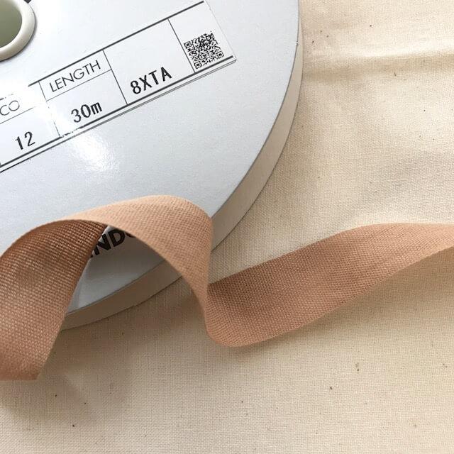 SIC-232:オーガニックコットンタフタリボン(m販売)