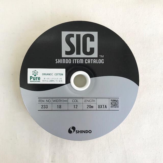 SIC-233:オーガニックコットン杉綾リボン(m販売)