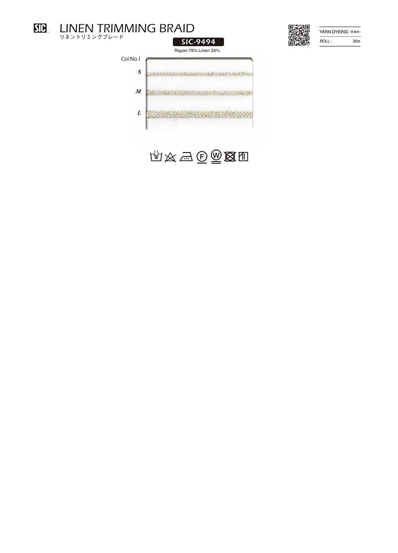 SIC-9494:リネントリミングブレード(m販売)