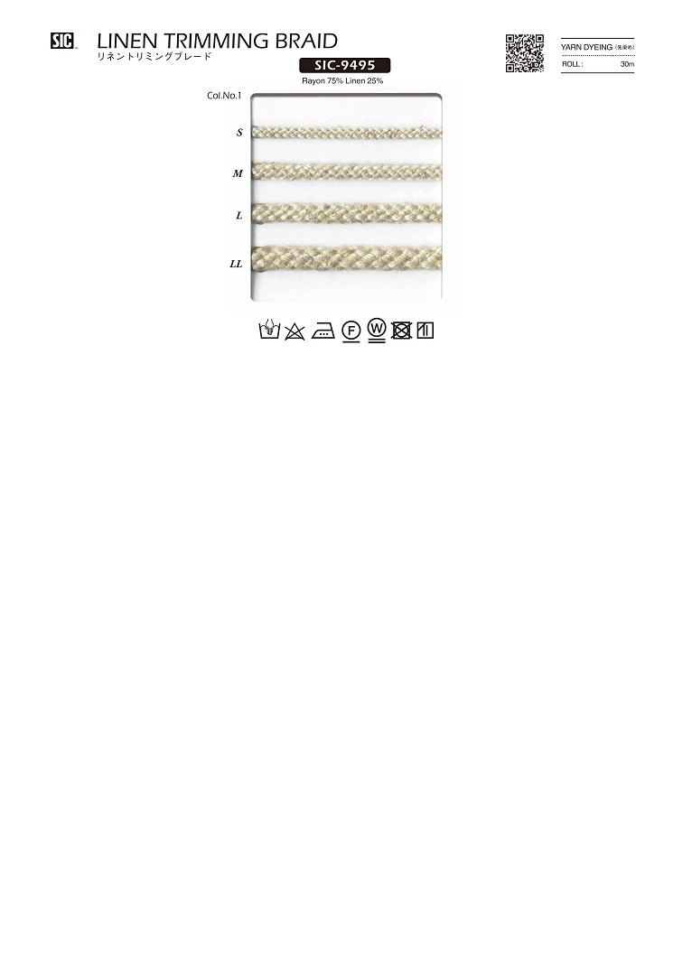 SIC-9495:リネントリミングブレード(m販売)