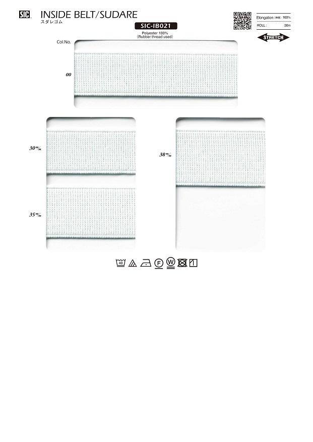 SIC-IB021:スダレゴム(m販売)