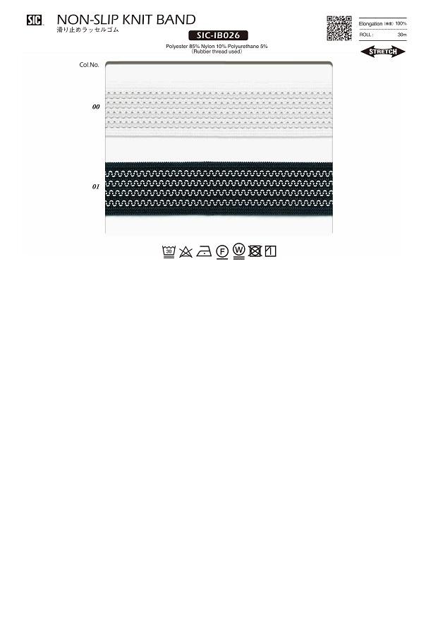 SIC-IB026:滑り止めラッセルゴム(30m巻販売)
