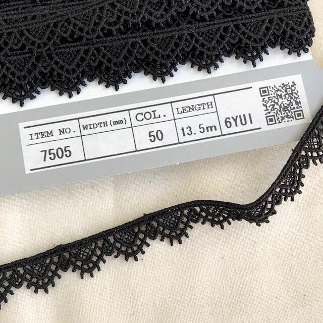 SIC-7505:ケミカルエンブロイダリーレース(13.5m巻販売)