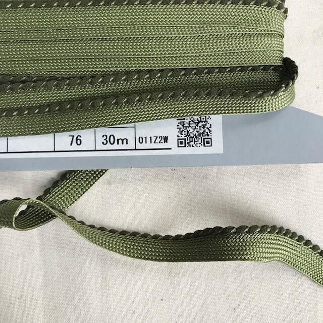 SIC-8854:ウルトラスエードパイピング(m販売)