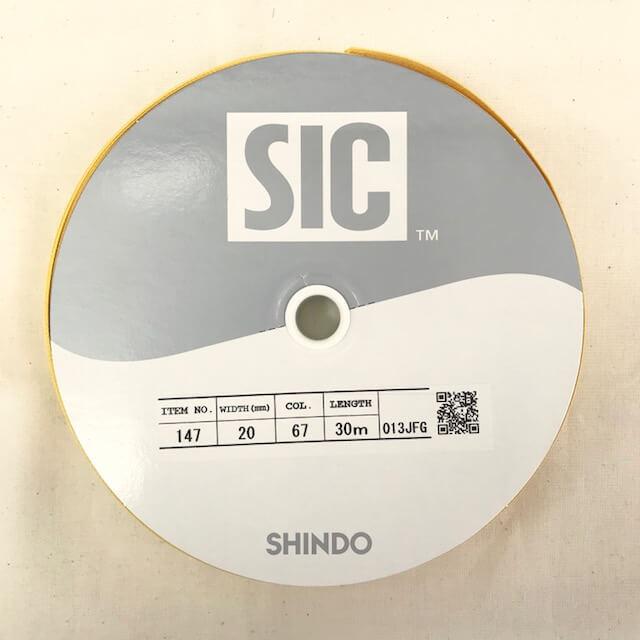SIC-147:コットン両面サテンテープ(30m巻販売)