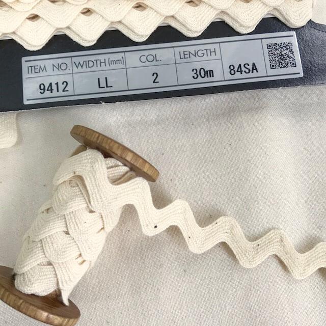 SIC-9412:コットン山道テープ(30m巻販売)