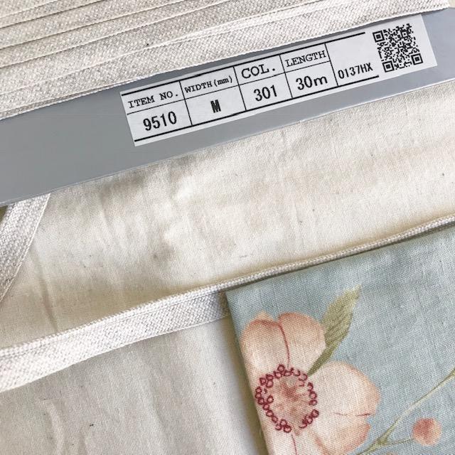 SIC-9510:コットンパイピング(30m巻販売)