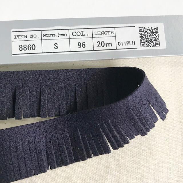 SIC-8860:ウルトラスエードフリンジ/3MM巾 (m販売)