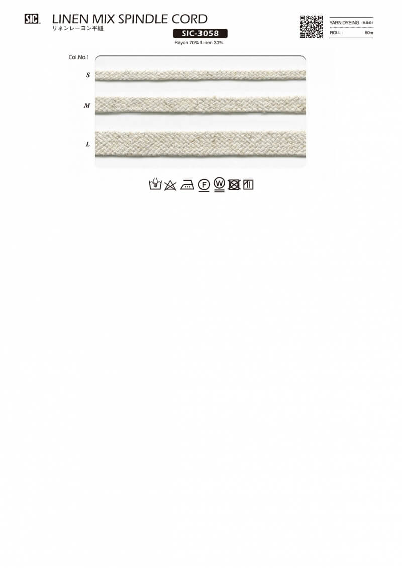 SIC-3058:リネンレーヨン平紐 (m販売)