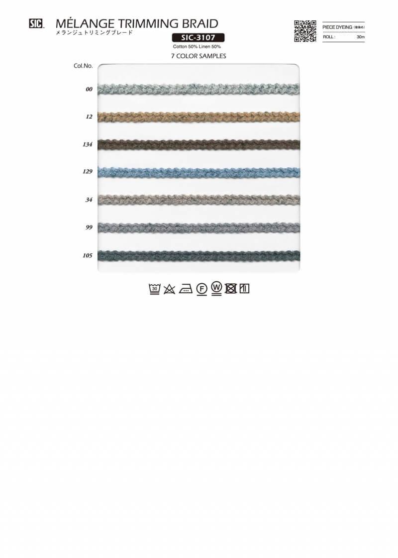 SIC-3107:メランジュトリミングブレード(m販売)