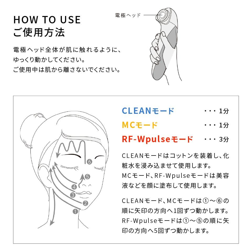 MTG リファビューティック レイズ 美顔器 RE-AA03A ブラック  -人気商品-