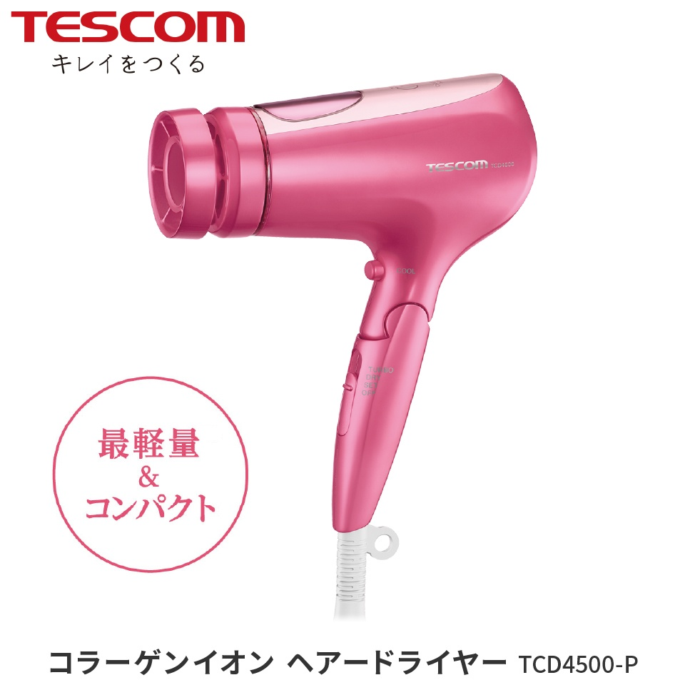 TCD4500-P[TCD4500P] テスコム(TESCOM) コラーゲンイオンヘアードライヤー ルースピンク -人気商品- JAN:4975302136039
