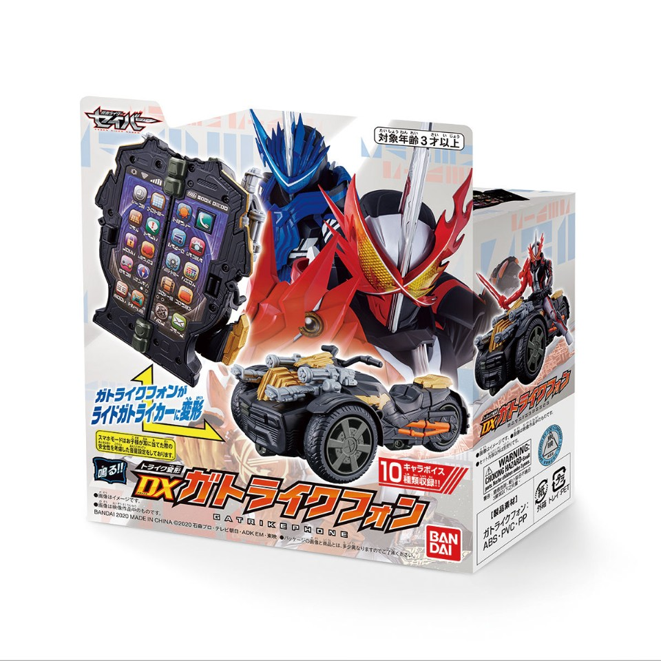 仮面ライダーセイバー トライク変形 DXガトライクフォン  -人気商品-