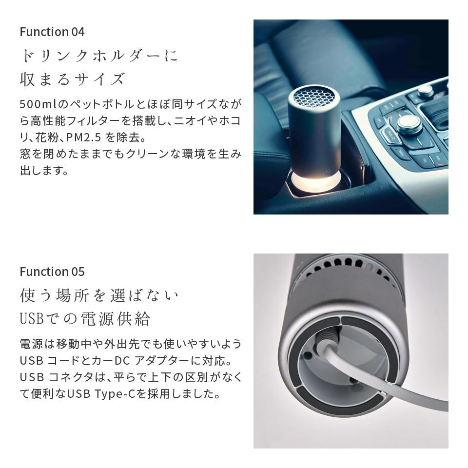カドー(cado) ポータブル空気清浄機 LEAF Portable ゴールド MP-C30-GD -人気商品-