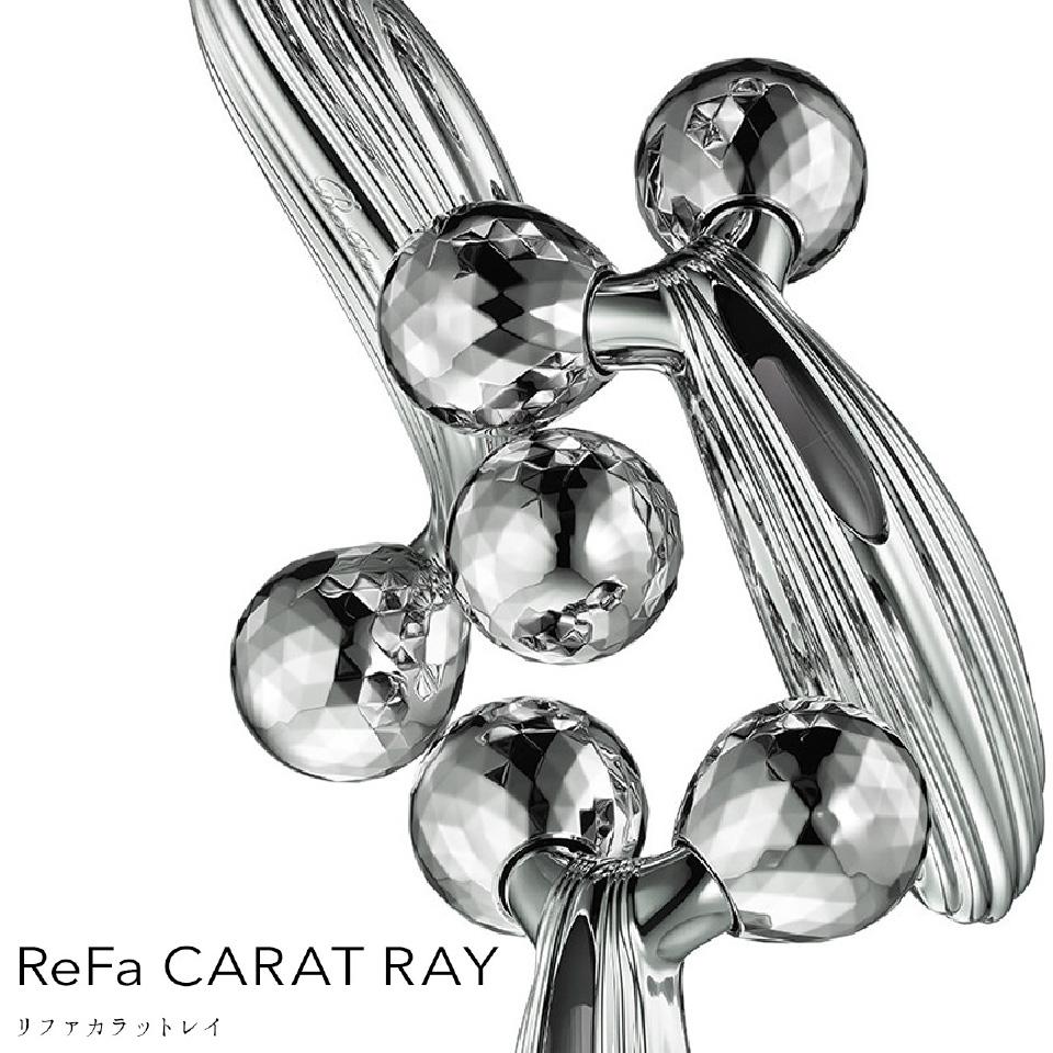 MTG リファカラット レイ Refa CARAT RAY RF-PC2019B  -人気商品-