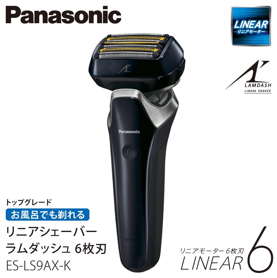Panasonic パナソニック ラムダッシュ リニア メンズシェーバー 6枚刃 トップグレード クラフトブラック ES-LS9AX-K JAN:4549980490495 【北海道・沖縄・離島は送料別途】 -NA-