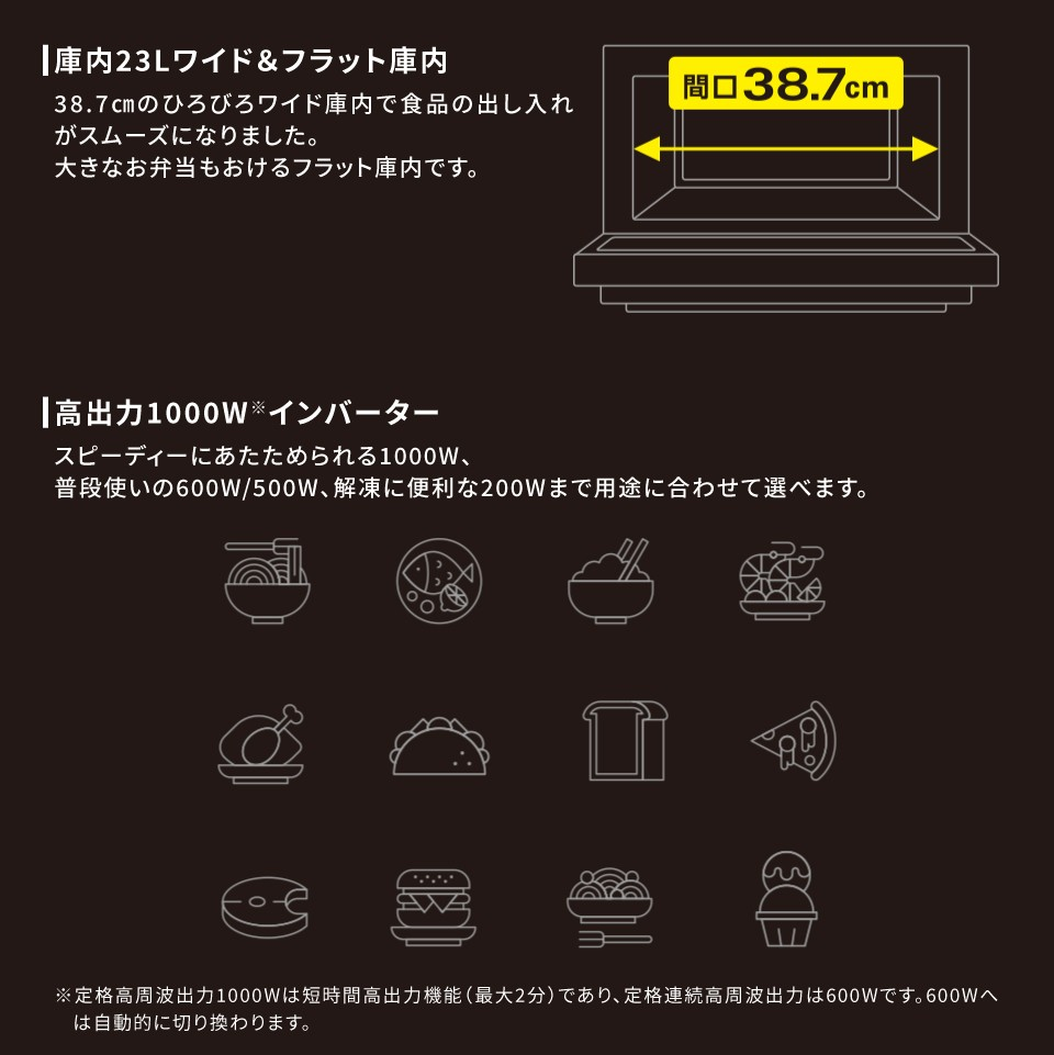 TOSHIBA 東芝 単機能 電子レンジ 23L ブラック ER-VS23-K JAN:4904530412301 【北海道・沖縄・離島は送料別途】 -NA-