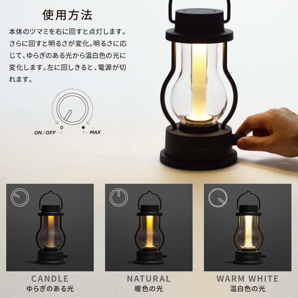 バルミューダ ザ ランタン BALMUDA The Lantern LED 充電 L02A-BK[L02ABK] ブラック -人気商品-