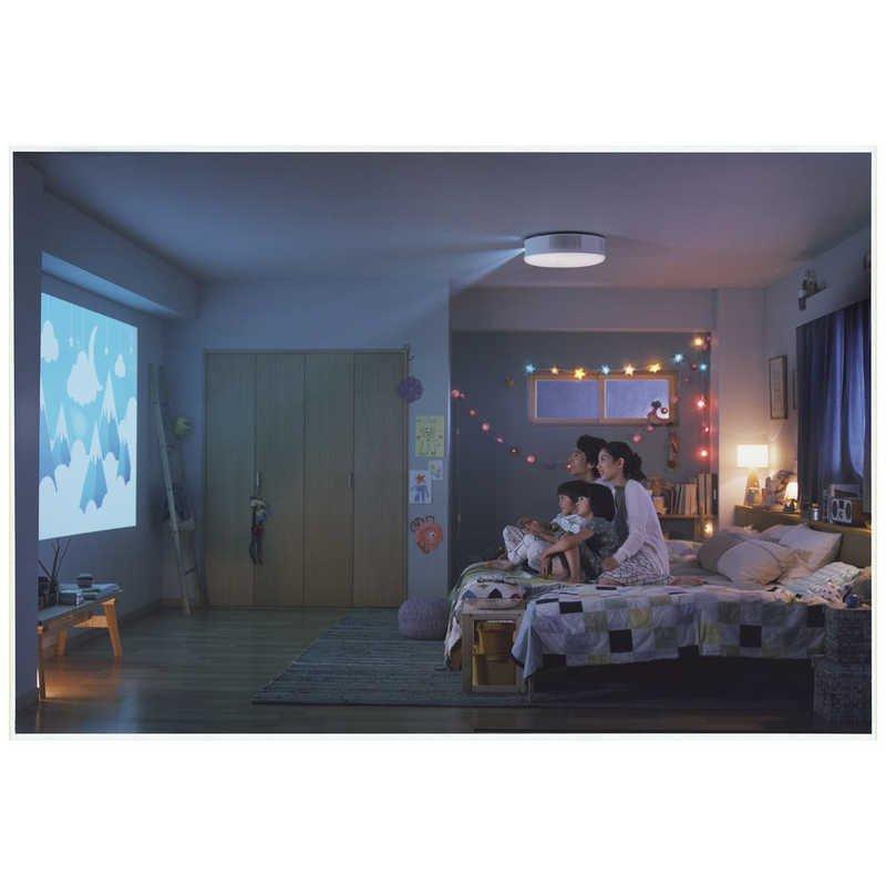popIn Aladdin 2 プロジェクター付きLEDシーリングライト PA20U01DJ -人気商材- JAN:4580546890106【北海道沖縄離島は送料別途】-KN-
