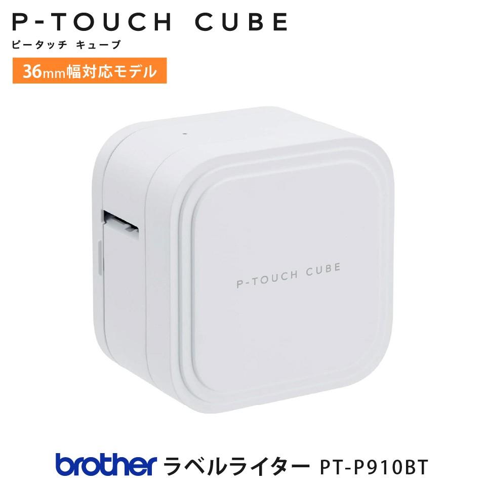 ブラザー(Brother) ラベルプリンター ピータッチ キューブ PT-P910BT  -人気商品-