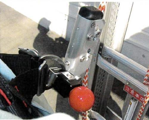 軽太用フルハーネス対応型安全器