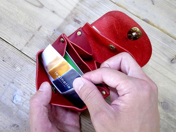 L1627 small wallet dark brown
